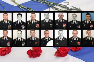 «Мы ненадолго, скоро буду»: истории погибших на АС-31