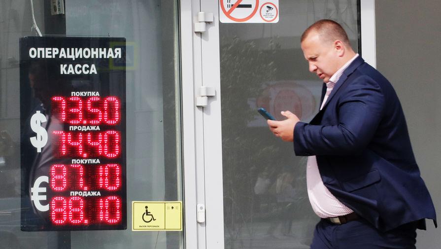 Курс евро на Мосбирже превысил 87 рублей