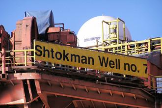 «Газпром» остановил проект разработки Штокмановского месторождения