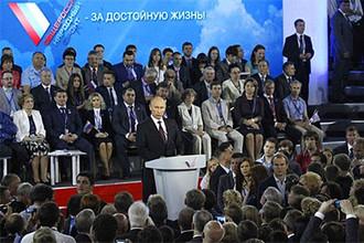 С настоящей теплотой к ОНФ относится только Кремль
