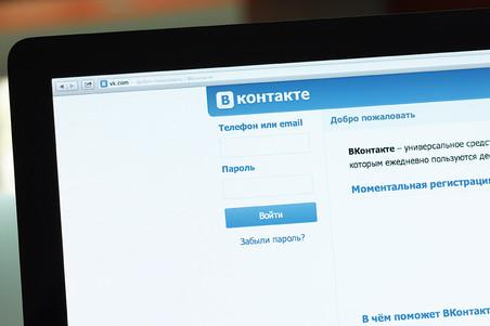 Mail.Ru Group �������� 12% ����� ���������� � ����� �������, ������ ���� ���� �� 51,99%
