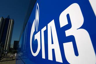 Центральный офис «Газпрома»