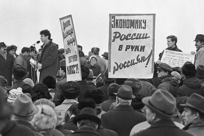 Борис Немцов выступает на митинге, организованном движением «Демократическая Россия», 1990 год