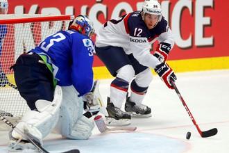 Сборная США обыграла Словению на чемпионате мира по хоккею