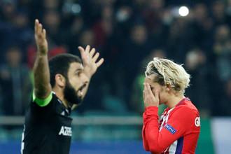 Игрок азербаджанского «Карабаха» радуется на фоне нападающего «Атлетико» Антуана Гризманна