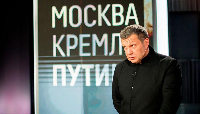 «Путин все объяснил»: Соловьев обратился к Украине