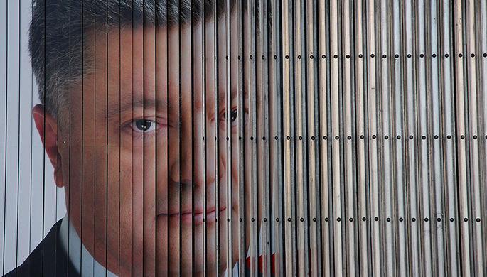 Предвыборный плакат кандидата в президенты Украины Петра Порошенко в Днепропетровске, 2014 год