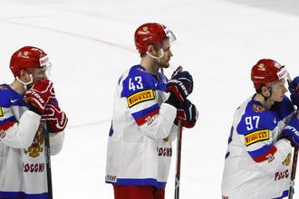Игроки сборной России Богдан Киселевич, Валерий Ничушкин и Никита Гусев стоят понурившись после поражения от канадцев в полуфинале чемпионата мира по хоккею — 2017