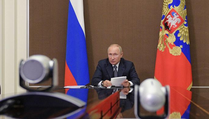 Президент России Владимир Путин проводит в режиме видеоконференции расширенное заседание президиума Государственного совета, 28 сентября 2020 года