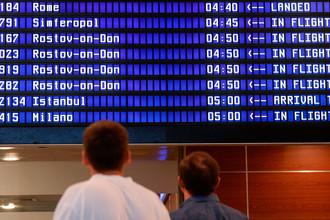 Табло прилета в аэропорту Шереметьево
