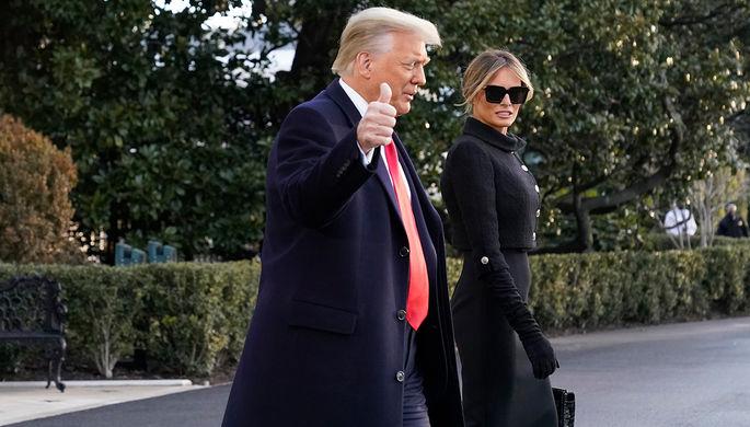 Президент США Дональд Трамп и его супруга Меланья Трамп покидают Белый дом, 20 января 2021 года