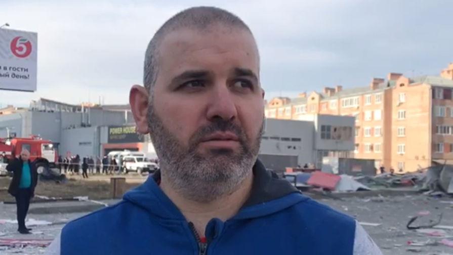 Охранник разрушенного торгового центра Зураб Засеев, выживший после взрыва