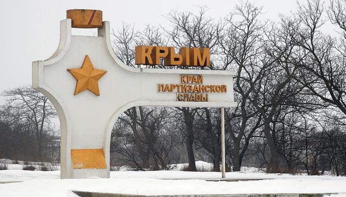 «Последовательная позиция»: планирует ли Китай признать Крым российским