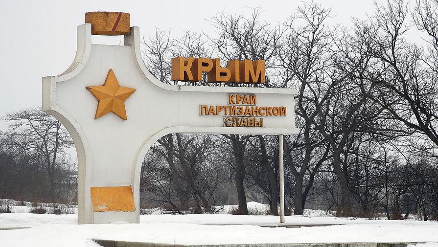 Захарова сравнила водную блокаду Крыма с методами нацистов времен Второй мировой войны