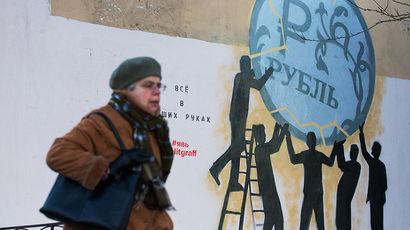 Минтруд пообещал рост доходов россиян до докризисного уровня