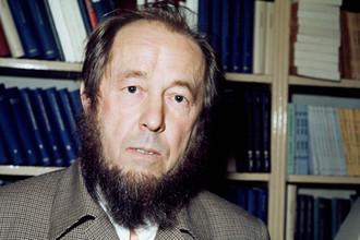 1970 год. Писатель Александр Солженицын
