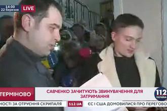 Кадр из прямого эфира с моментом задержания Надежды Савченко в Киеве, 22 марта 2018 года
