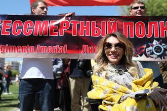 Певица Юлия Самойлова во время акции «Бессмертный полк» в Лиссабоне