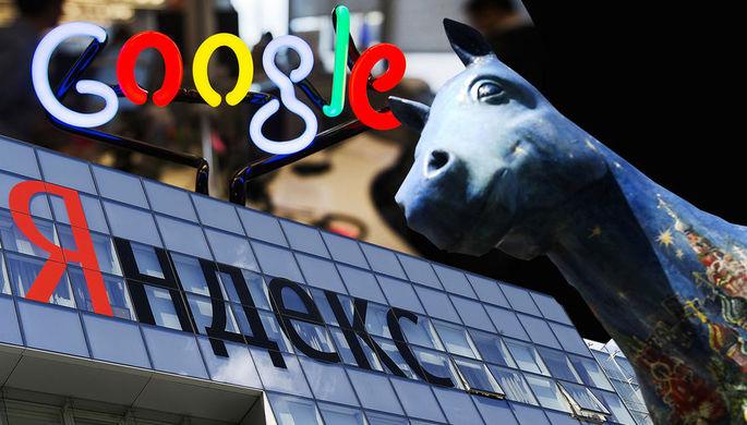 Логотипы компаний «Яндекс» и Google, коллаж «Газеты.Ru»
