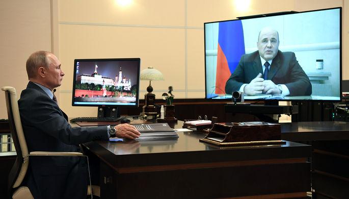 Скромный план России: на что пойдут пять триллионов