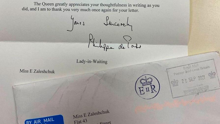 Елизавета II ответила на письмо школьников из Крыма, указав в адресе Россию