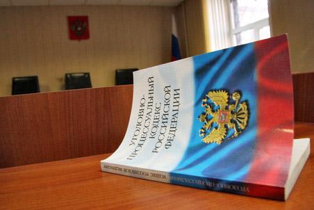 МВД предлагает исключить из УПК понятие отказа в возбуждении уголовного дела