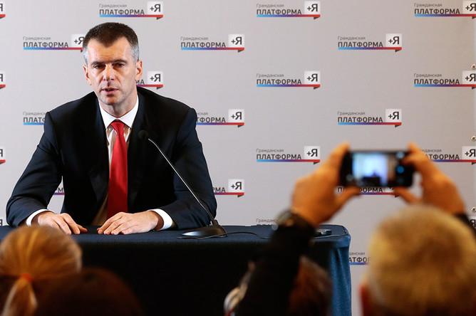 «Гражданская платформа» на выборах в Мосгордуму закроет кандидатами весь город