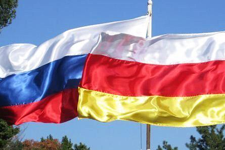 В республике обсуждают варианты интеграции с Россией