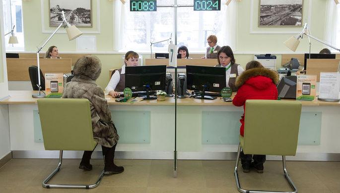 «Бесполезная работа»: банки не хотят объяснять отказ в кредитовании