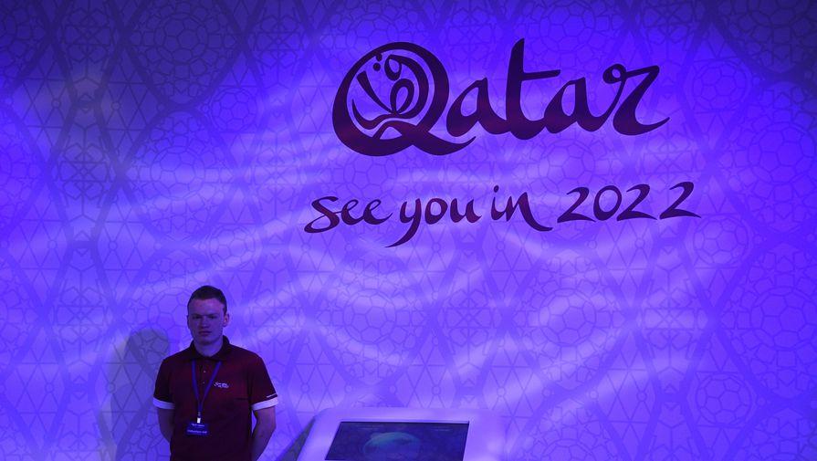 Бойкотирующие Катар страны примут участие в Кубке наций