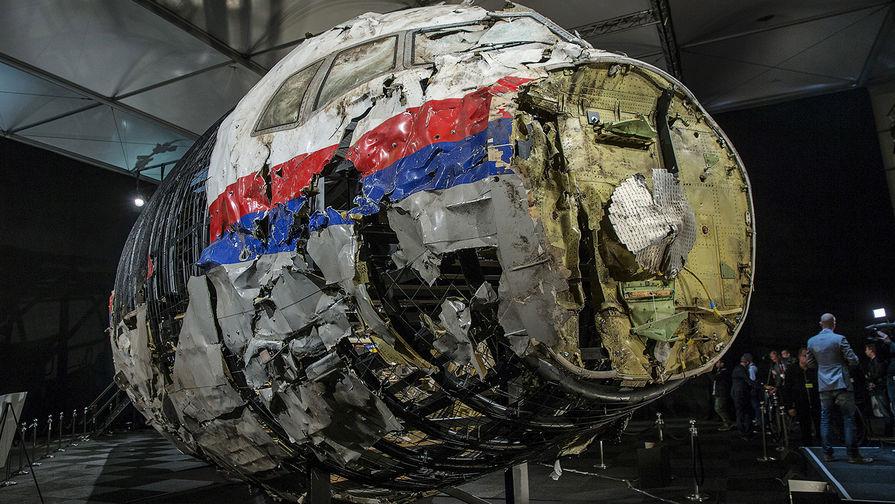 Нидерландский суд завершил предварительное производство по делу MH17