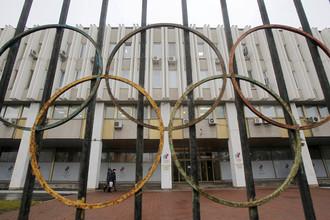 Здание штаб-квартиры Российского олимпийского комитета в Москве, в котором располагается менеджмент Российской легкоатлетической ассоциации