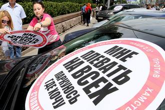 Молодежь расклеивает стикеры на неправильно припаркованные автомобили