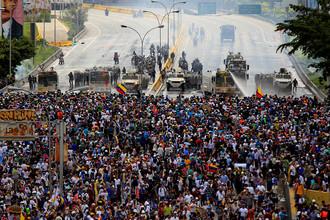 Демонстрация против президента Венесуэлы Николаса Мадуро в Каракасе, май 2017 года