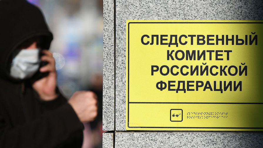 Экс-главу департамента архитектуры Сочи арестовали по делу о крупной взятке