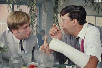 «Бриллиантовая рука», 1969 год