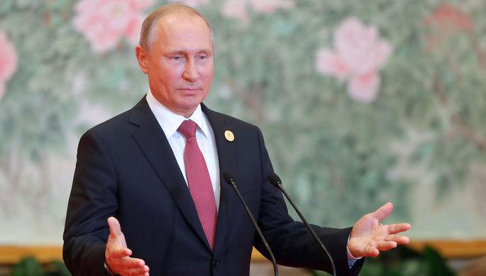 Президент России Владимир Путин во время пресс-конференции по итогам саммита Шанхайской организации...