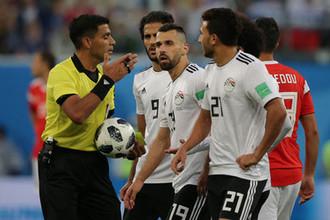 «Нас засудили»: Египет обжалует победу России
