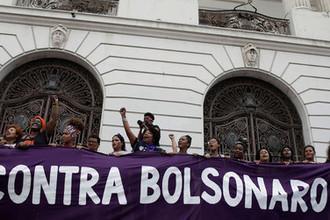 Протесты против кандидатуры Жаира Больсонару в президенты Бразилии