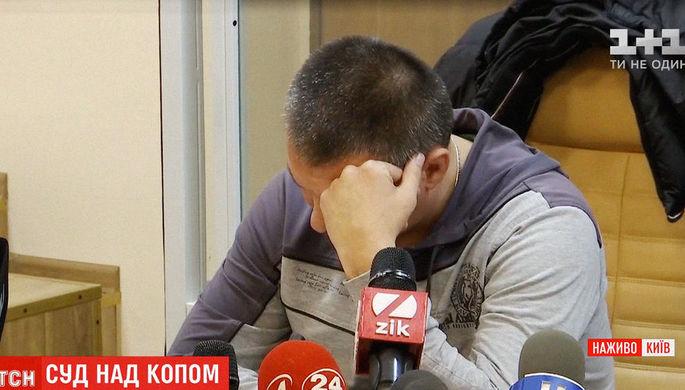 Ультраправый суд: в Киеве полицейский арестован за поимку боевика