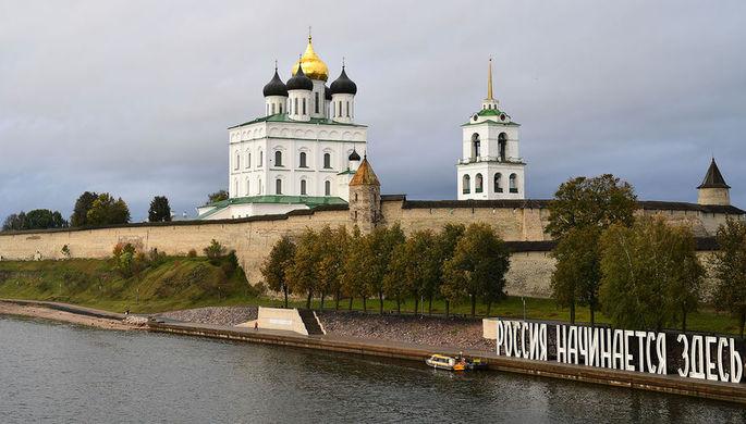 Вид на Псковский кремль