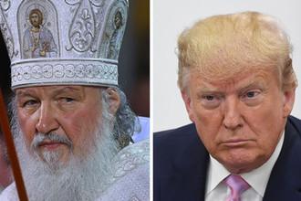 «С болью в сердце»: патриарх Кирилл обратился к Трампу