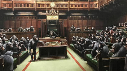Картина Banksy Devolved Parliament