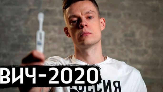«Нужный фильм»: Счетная палата возьмется за ВИЧ после Дудя