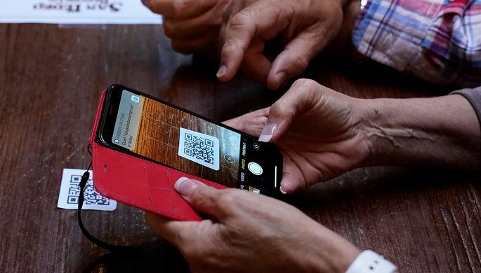 Опасность быстрых платежей: как крадут деньги через QR-коды