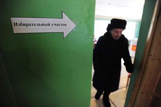 Единый день голосования 14 октября сделался общенациональным политическим конфузом еще до голосования