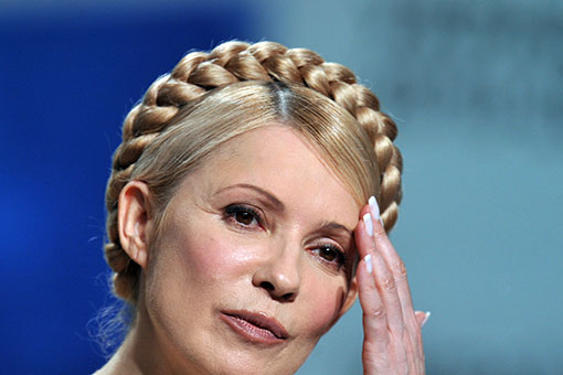 Генпрокуратура Украины обвиняет Тимошенко в убийстве