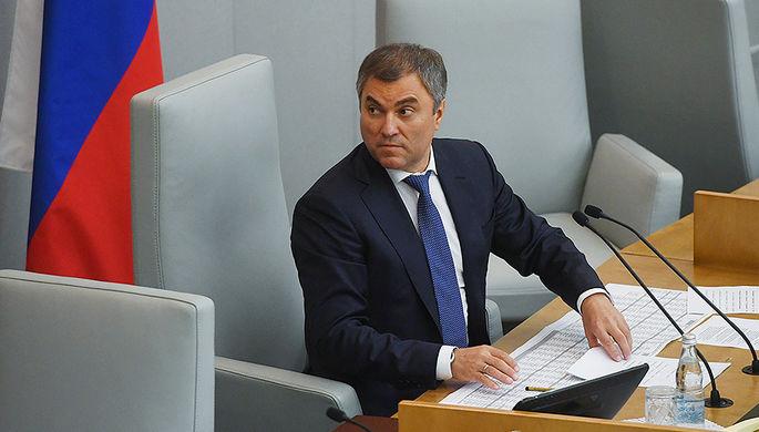 Председатель Госдумы нового созыва Вячеслав Володин