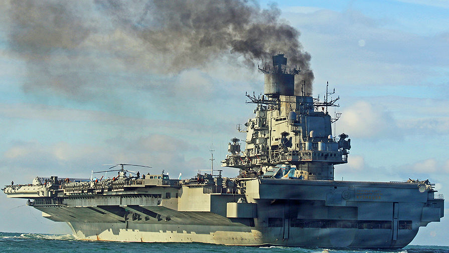 как фото дыма от крейсера с космоса серьги