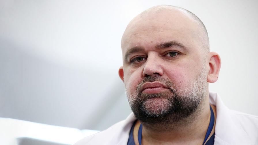 Главный врач московской больницы №40 в Коммунарке Денис Проценко в многопрофильном медицинском центре «Новомосковский», 15 марта 2020 года